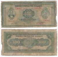 Grecia - Greece 100 Dracmas 14-6-1927 Resello 1928 Pick-98-a Ref 173 - Grecia