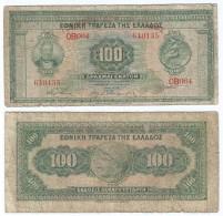 Grecia - Greece 100 Dracmas 14-6-1927 Resello 1928 Pick-98-a Ref 178 - Grecia