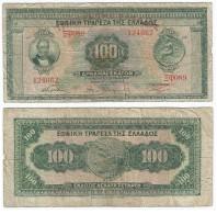 Grecia - Greece 100 Dracmas 14-6-1927 Resello 1928 Pick-98-a Ref 179 - Grecia