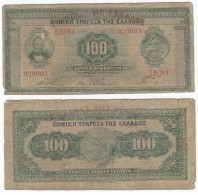 Grecia - Greece 100 Dracmas 26-5-1927 Resello 1928 Pick-98-a Ref 163 - Grecia