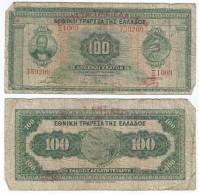 Grecia - Greece 100 Dracmas 26-5-1927 Resello 1928 Pick-98-a Ref 165 - Grecia