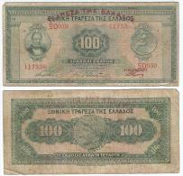 Grecia - Greece 100 Dracmas 6-6-1927 Pk 98 A.2 Resello Nuevo Banco Sobre Pick 91 Ref 917-2 - Grecia