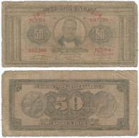 Grecia - Greece 50 Dracmas 24-5-1927 Pk 97 A.3 Resello Nuevo Banco Sobre Pick 90 Ref 915-3 - Grecia