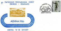 "Greece- Greek Commemorative Cover W/ ""1st World Junior Championship"" [Athens 20.7.1986] Postmark - Flammes & Oblitérations"