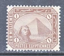 EGYPT  43  * - 1866-1914 Khedivate Of Egypt