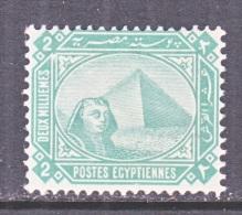 EGYPT   44  * - 1866-1914 Khedivate Of Egypt