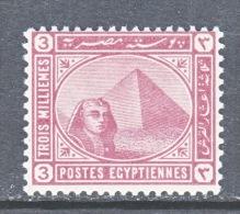 EGYPT   45   * - 1866-1914 Khedivate Of Egypt