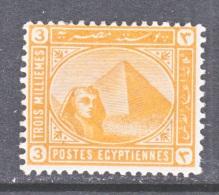 EGYPT   46    * - 1866-1914 Khedivate Of Egypt