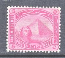 EGYPT   48    * - 1866-1914 Khedivate Of Egypt