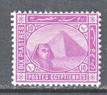 EGYPT   49    * - 1866-1914 Khedivate Of Egypt