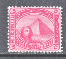 EGYPT   48 B    *   CHALK - 1866-1914 Khedivate Of Egypt