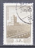 PRC    214    (o) - 1949 - ... People's Republic