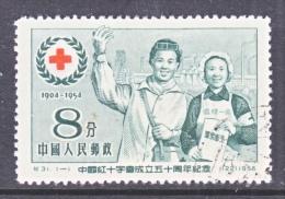 PRC    242    (o)    RED CROSS - 1949 - ... People's Republic