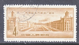 PRC    311     (o) - Used Stamps