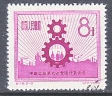 PRC    348    (o) - 1949 - ... People's Republic
