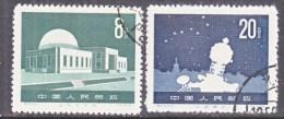 PRC    358-9      (o)     PLANETARIUM  TELESCOPE - Used Stamps