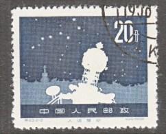 PRC    359      (o)   TELESCOPE - 1949 - ... People's Republic