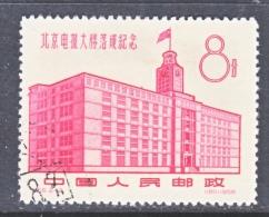 PRC    373  (o) - 1949 - ... People's Republic