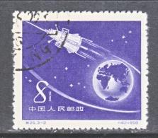 PRC    SPUTNIK    380     (o) - Used Stamps