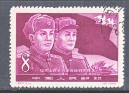 PRC    382      (o) - 1949 - ... People's Republic