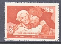 PRC    383     (o) - Used Stamps