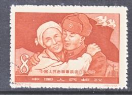 PRC    383     (o) - 1949 - ... People's Republic