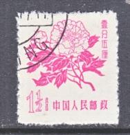 PRC    389     (o) - 1949 - ... People's Republic