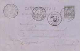 ENTIER SAGE 10C SUR CPCONVOYEUR LOCHES A MONTRESOR +CHATEAUROUX A TOURS 19/12/90 +CAD LOCHES +COGNAC   TDA38 - 1877-1920: Semi Modern Period
