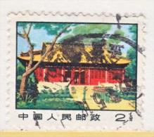 PRC    1021    (o) - 1949 - ... People's Republic
