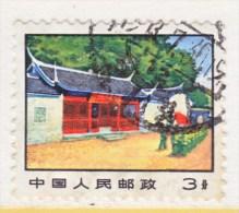 PRC    1022    (o) - 1949 - ... People's Republic