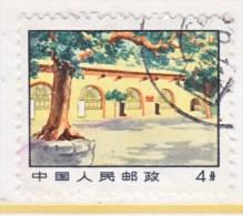 PRC    1023    (o) - 1949 - ... People's Republic