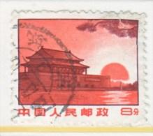 PRC    1025 A    (o) - 1949 - ... People's Republic