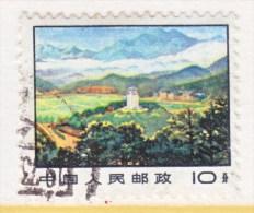 PRC    1029    (o) - 1949 - ... People's Republic