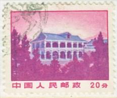PRC    1030 A  (o)     11 1/2 - 1949 - ... People's Republic