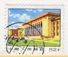 PRC   1036   (o) - 1949 - ... People's Republic