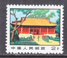 PRC   1021  * - 1949 - ... People's Republic