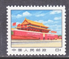 PRC   1028     * - 1949 - ... People's Republic