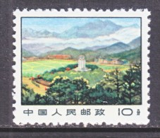 PRC   1029     * - 1949 - ... People's Republic