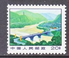 PRC   1031    * - Unused Stamps