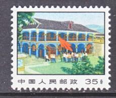 PRC   1033      * - Unused Stamps