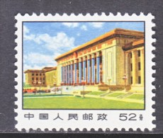 PRC   1036      * - 1949 - ... People's Republic