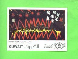 KUWAIT - 02/08/1991 Desert Storm 250 Fils Miniature Sheet UM