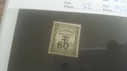 LOT 250760 TIMBRE DE FRANCE NEUF** N�52 VALEUR 17 EUROS LUXE