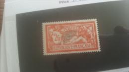 LOT 250831 TIMBRE DE FRANCE NEUF* N�145 VALEUR 55 EUROS