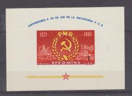 1960 - 40 Anniv. Du Parti Communiste Michel No Bloc 49 Et Yv No 50 MNH - Blocks & Sheetlets