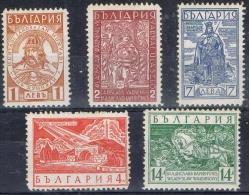K 640 BULGARIJE  X  YVERT NRS 264/268  ZIE SCAN - Stamps