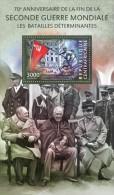 CENTRAL AFRICA 2015 - World War II S/S Official Issue - 2. Weltkrieg