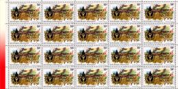 Rwanda 0805**  50c Conf�rence mondiale de l'eau surcharg�s - Feuille /Sheet de 20 MNH
