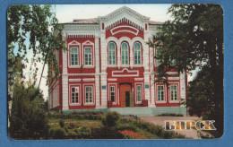 Birsk, Bashkiria, 60 Un. - Russia