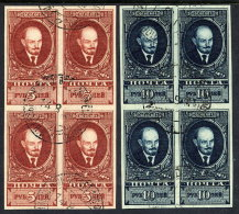 SOVIET UNION 1925 Lenin 5 R. And 10 R. Definitive Imperforate Blocks Of 4, Used. Michel 296-97 D X  Cat. €320 - 1923-1991 USSR
